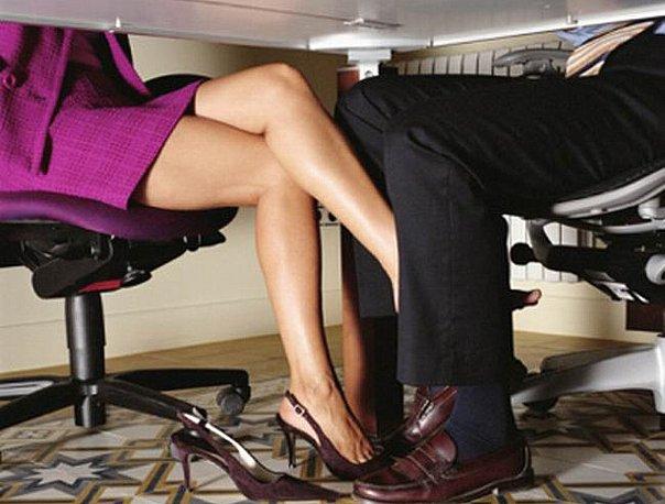 Аморальное поведение на работе