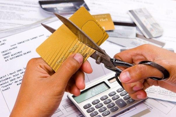 Закрываем кредитку Тинькофф через Интернет
