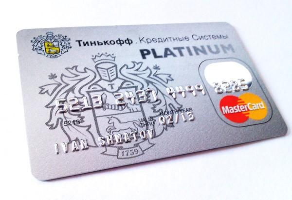 Кредитные системы Тинькофф