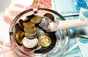 Стоимость сигарет