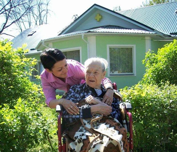 Опекунство над пенсионерами