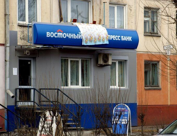 """Банк """"Восточный Экспресс"""""""