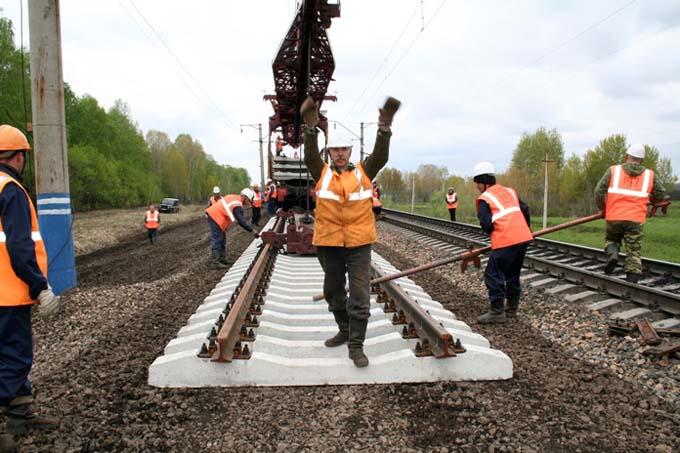 Инженер железнодорожник