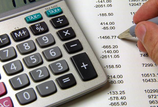 Расчеты расходов