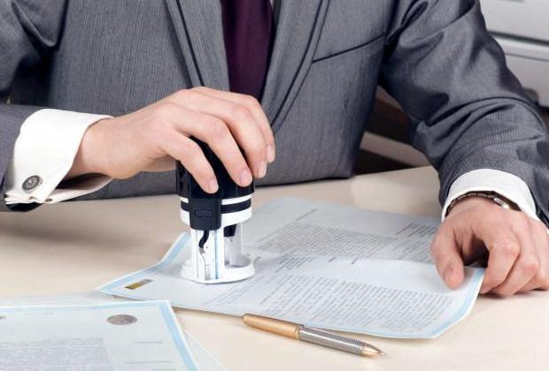 отличие любого как зафиксировать долю в бизнесе может использоваться для