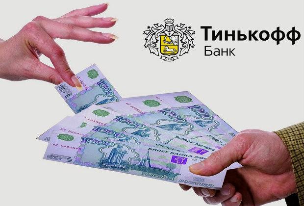 Инициатор повышения кредитного лимита