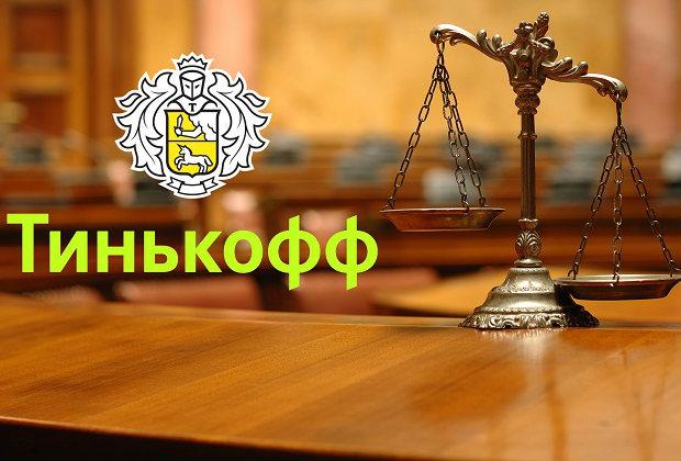Суд на должником