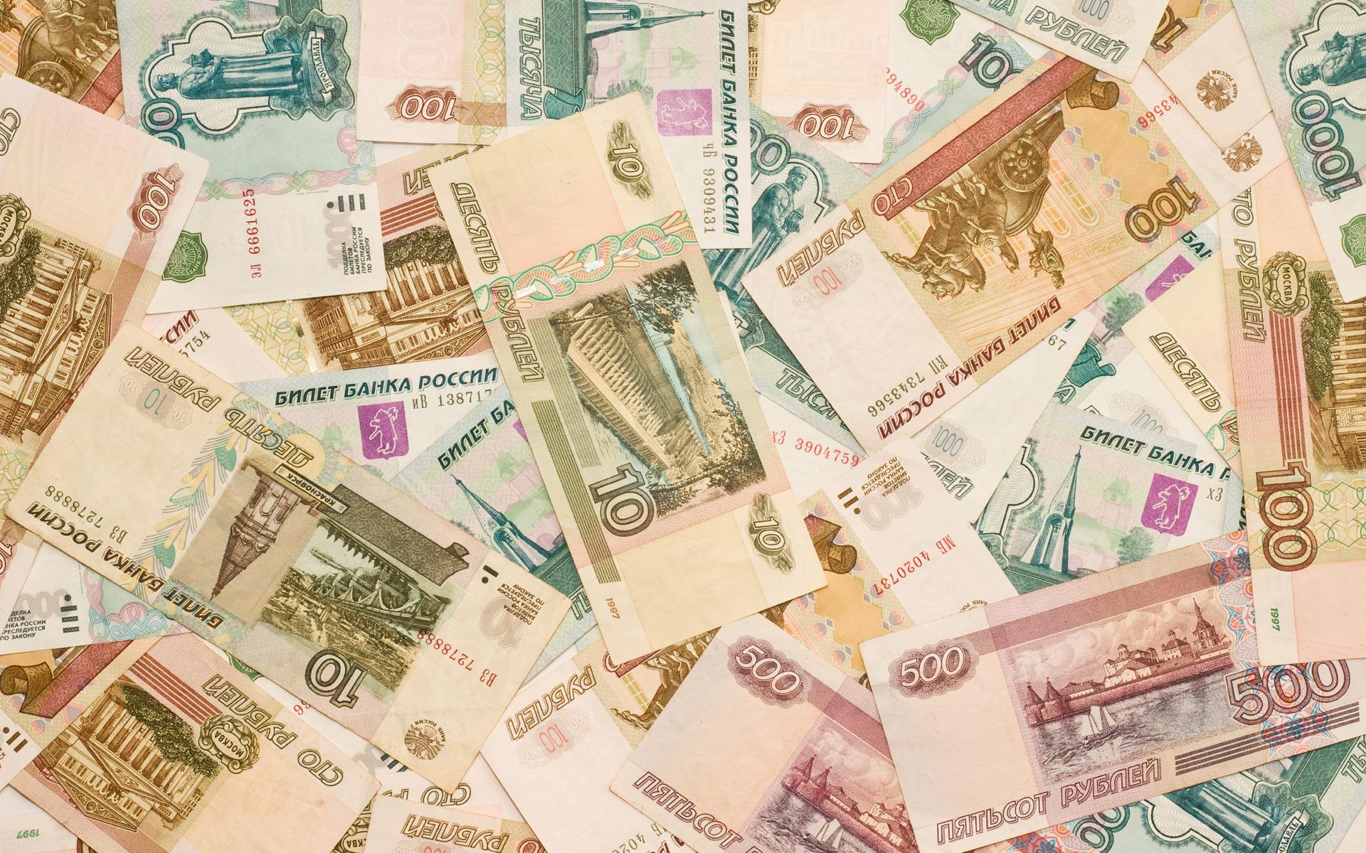 Стартовые денежные вложения