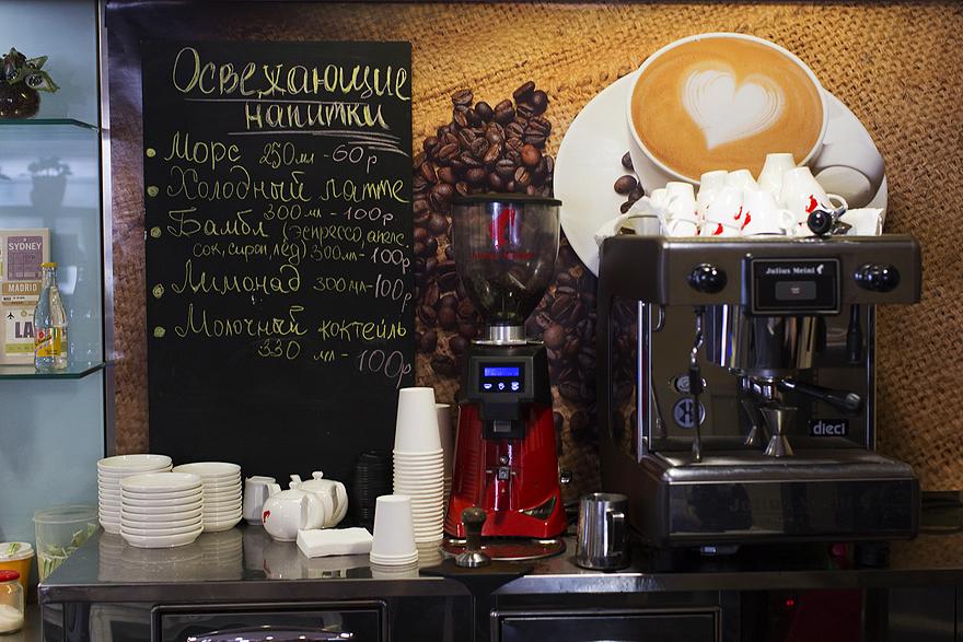 Оборудование для кофе на вынос