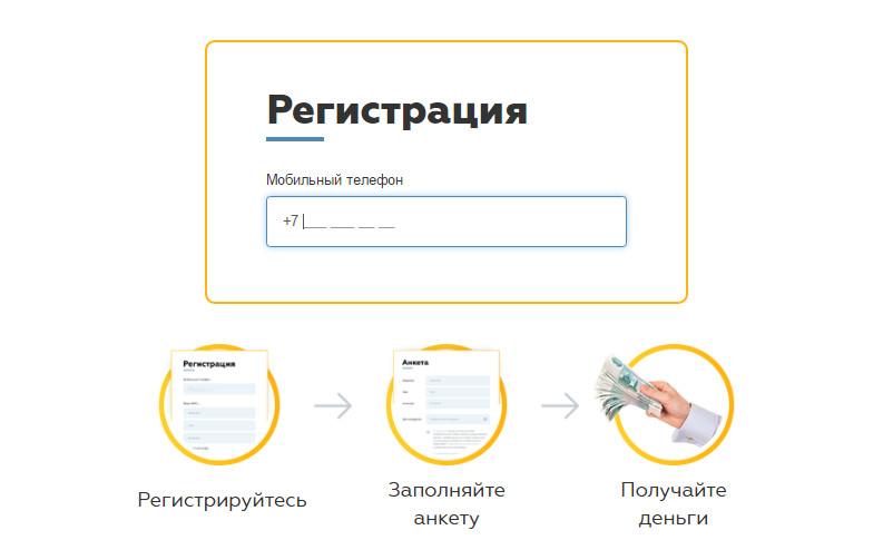 Вкармане регистрация