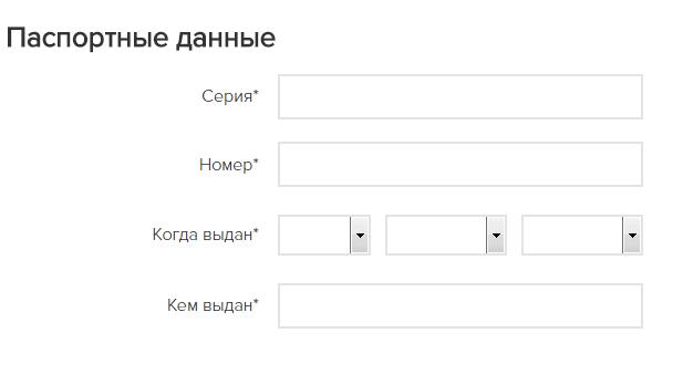 """""""Деньги будут"""" регистрация"""