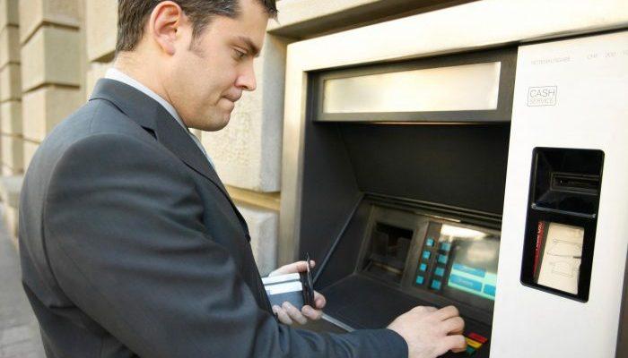 Погашение займа через банкомат
