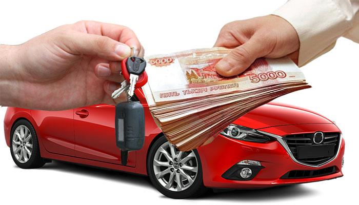 Деньги в долг под залог