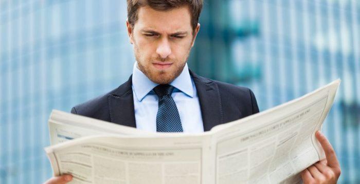 Частные займы в газете