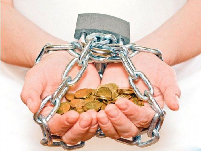 Задолженность по кредитам и займам