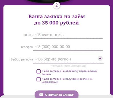 Лига денег регистрация