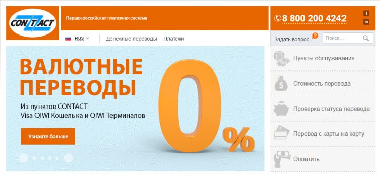 займ 500 рублей