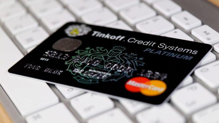 Доставка кредитной карты