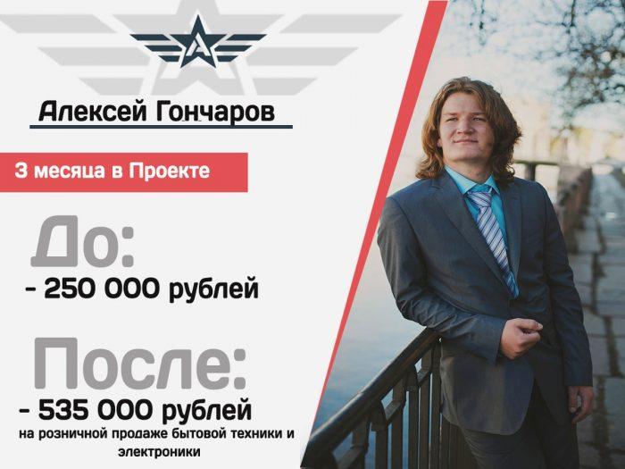 """Участники проекта """"Армия"""""""