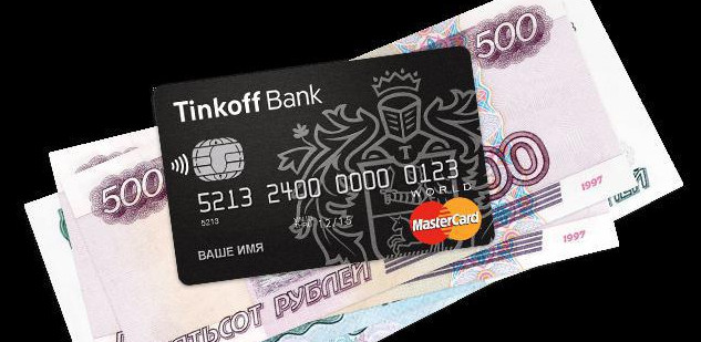 Оформление зарплатной карты Тинькофф