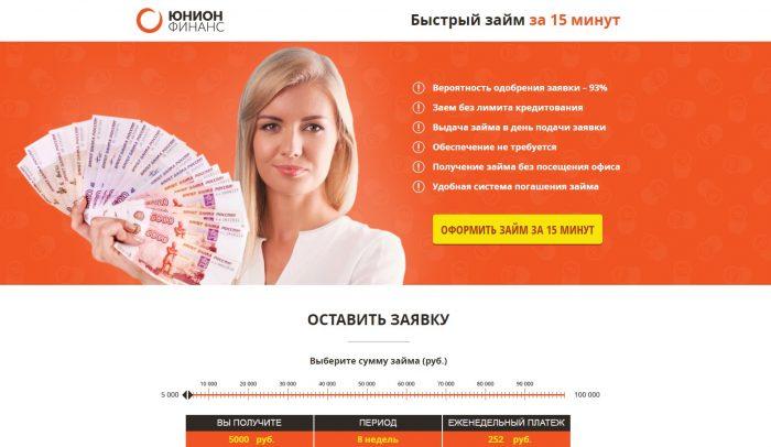 недвижимость Бердске: быстрый онлайн займ 100 одтбрения Информация Посетители