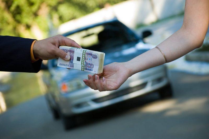 Займ под авто у частного кредитора