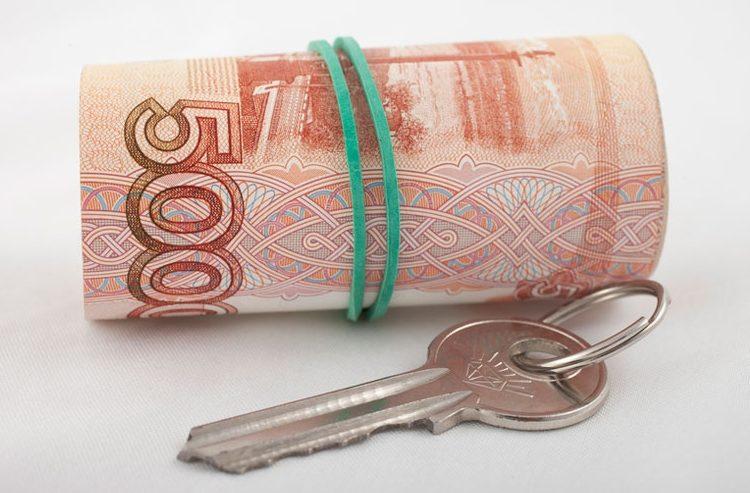 Кредит в банке под залог