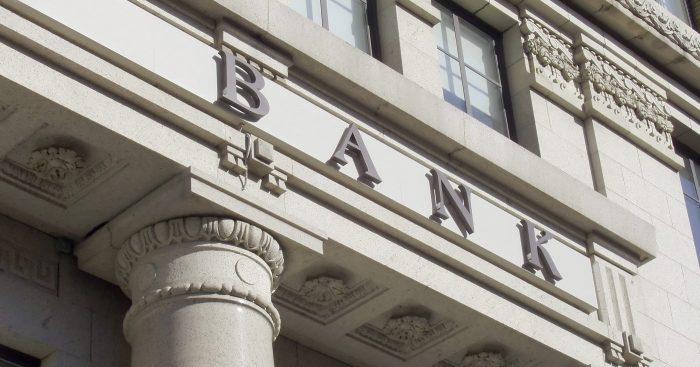 Отношение банков к МФО