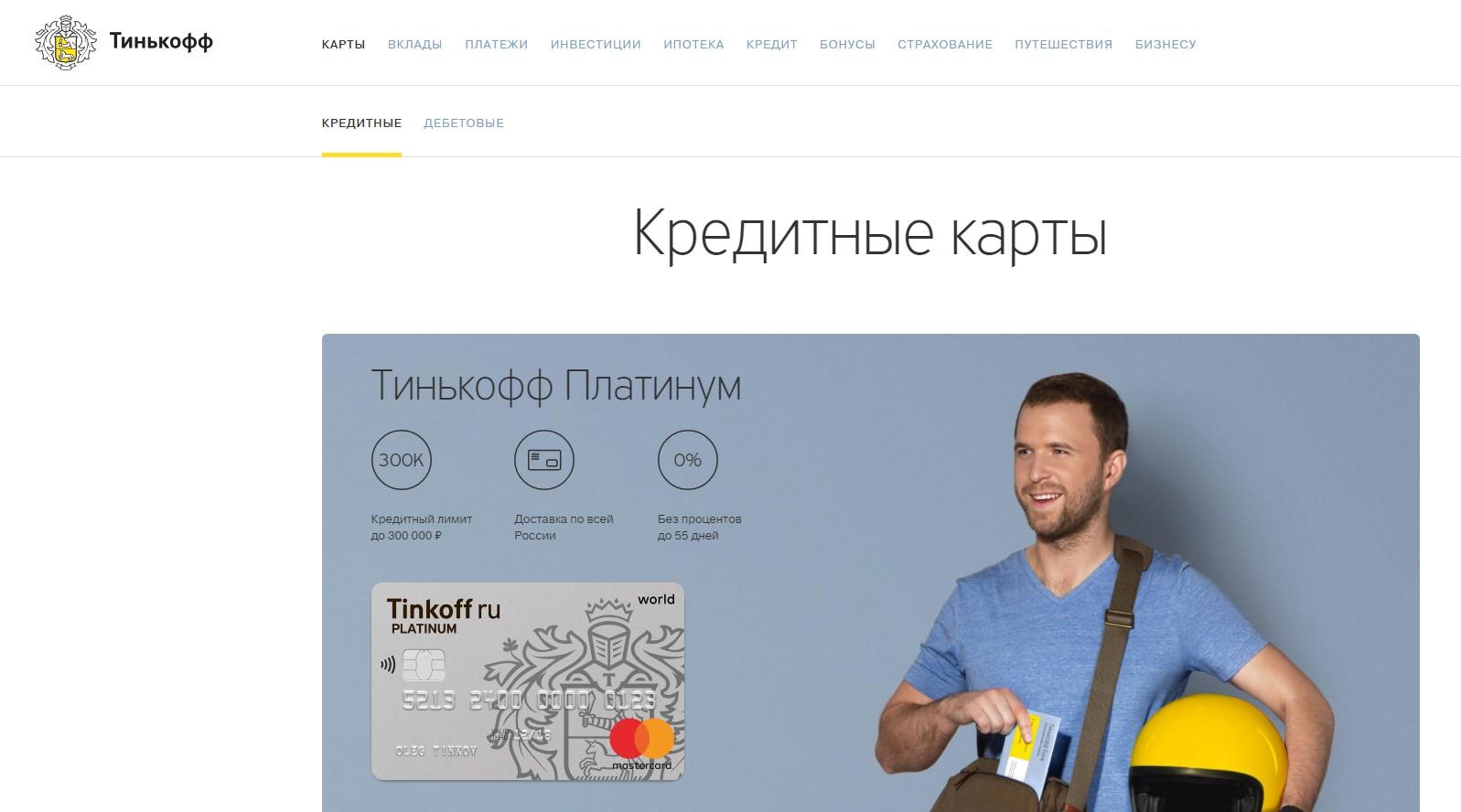 Веб-сайт ТКС