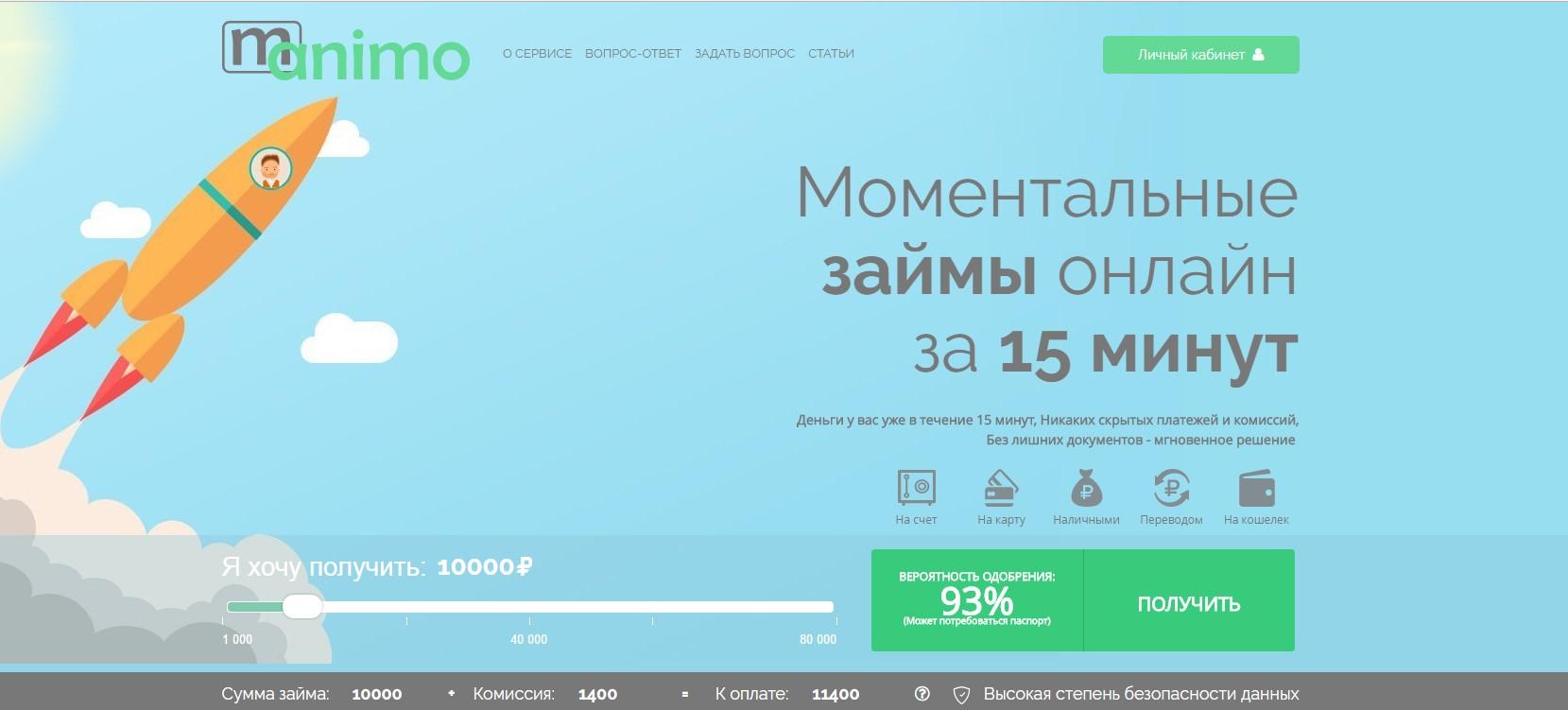 Сайт агрегатор