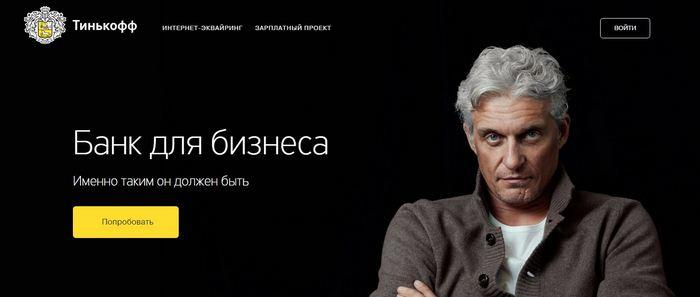 Реклама ТКС