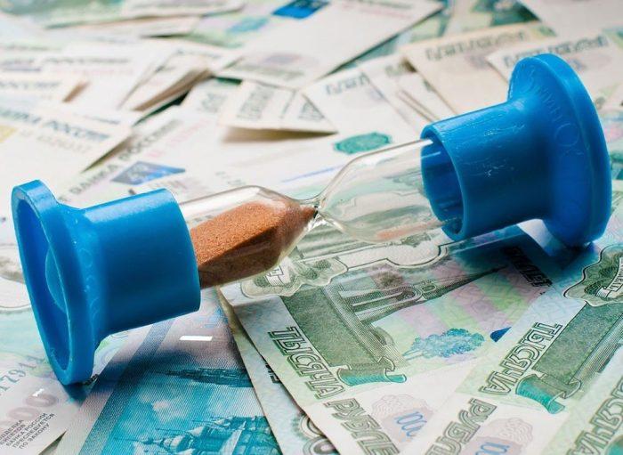 Срочные займы под маленький процент