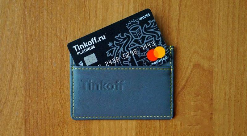 Кредитный лимит по карте Тинькофф