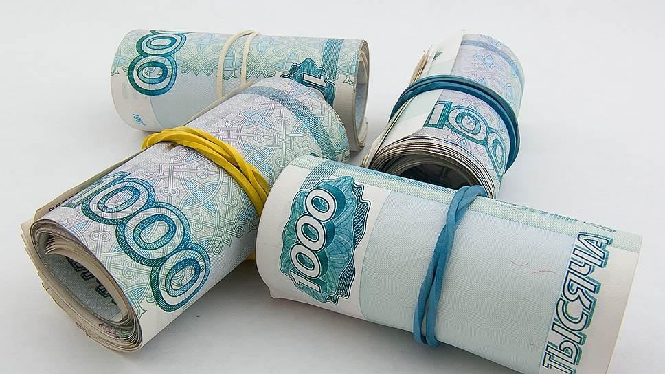 Займ в МФО «Экофинанс»