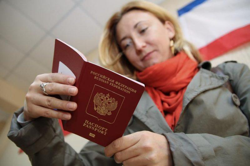 Микрокредит наличными по паспорту в банках