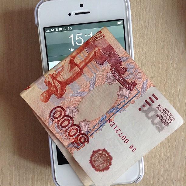 Мобильный займ в МФО