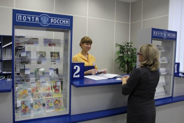 Способ оплаты кредита по почте