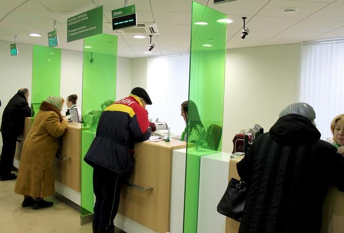 Способ оплаты кредита Тинькофф в банке