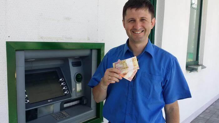 "Погашение займа в ""МигКредит"" досрочно"
