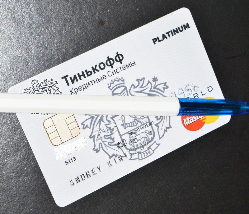 Просрочка по кредитной карте Тинькофф