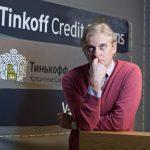 Тниькофф банк - негативные отзывы клиентов