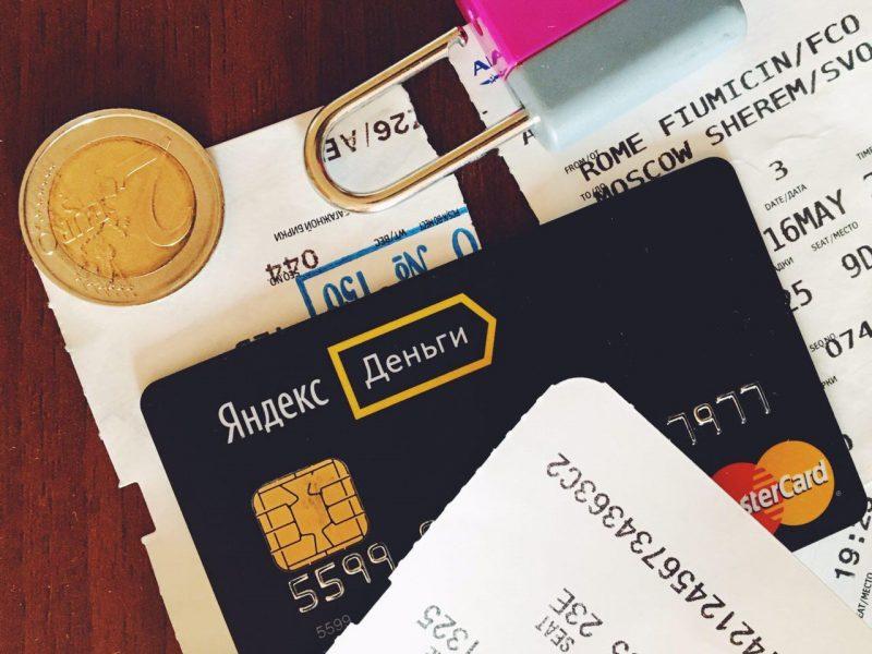 Что нужно знать заемщику, чтобы получить кредит выгодно