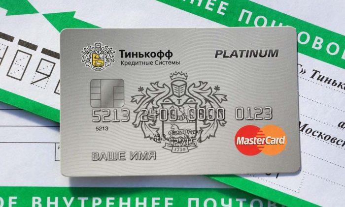 Заказ карты Тинькофф