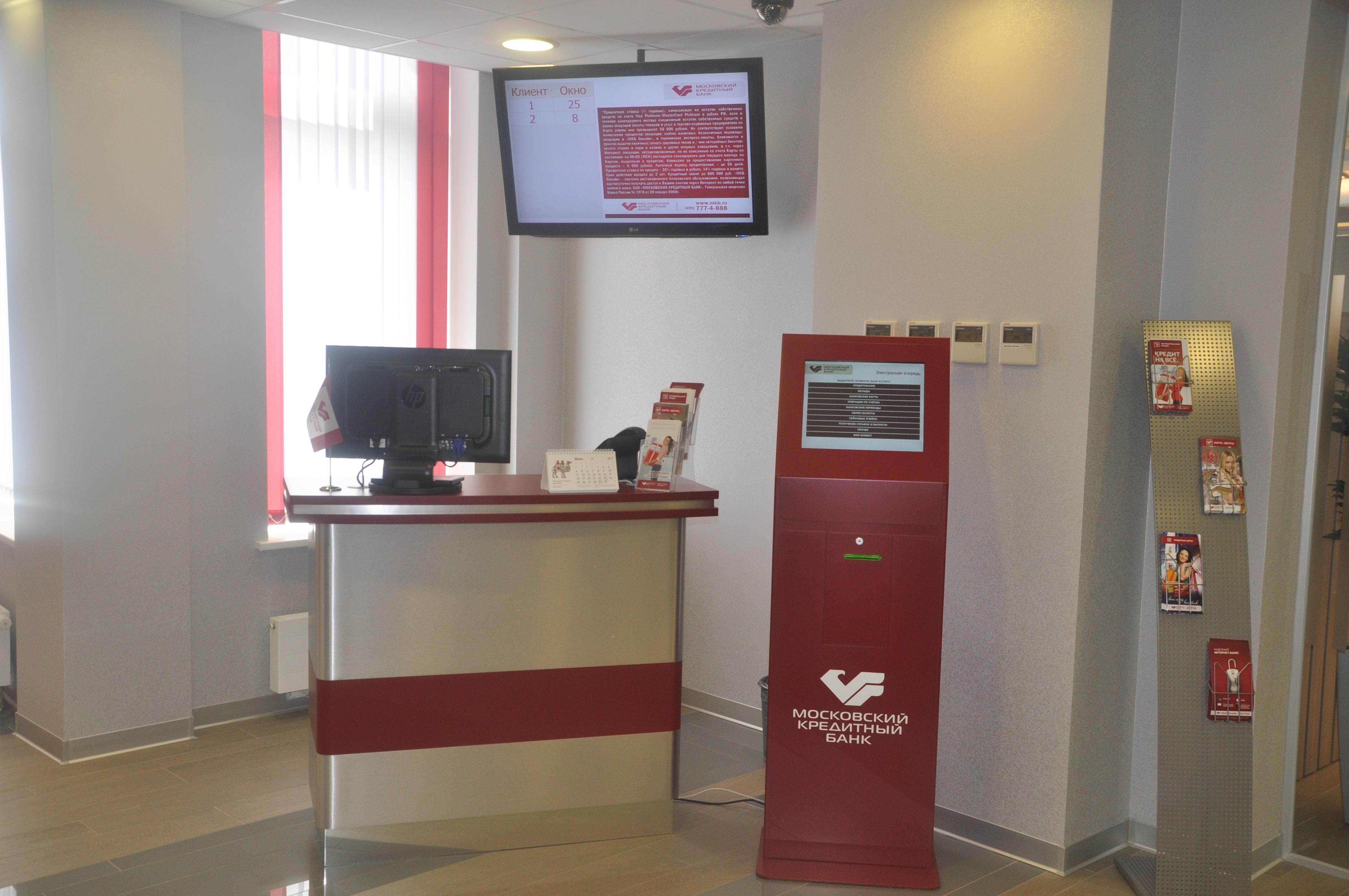 Офис филиала компании