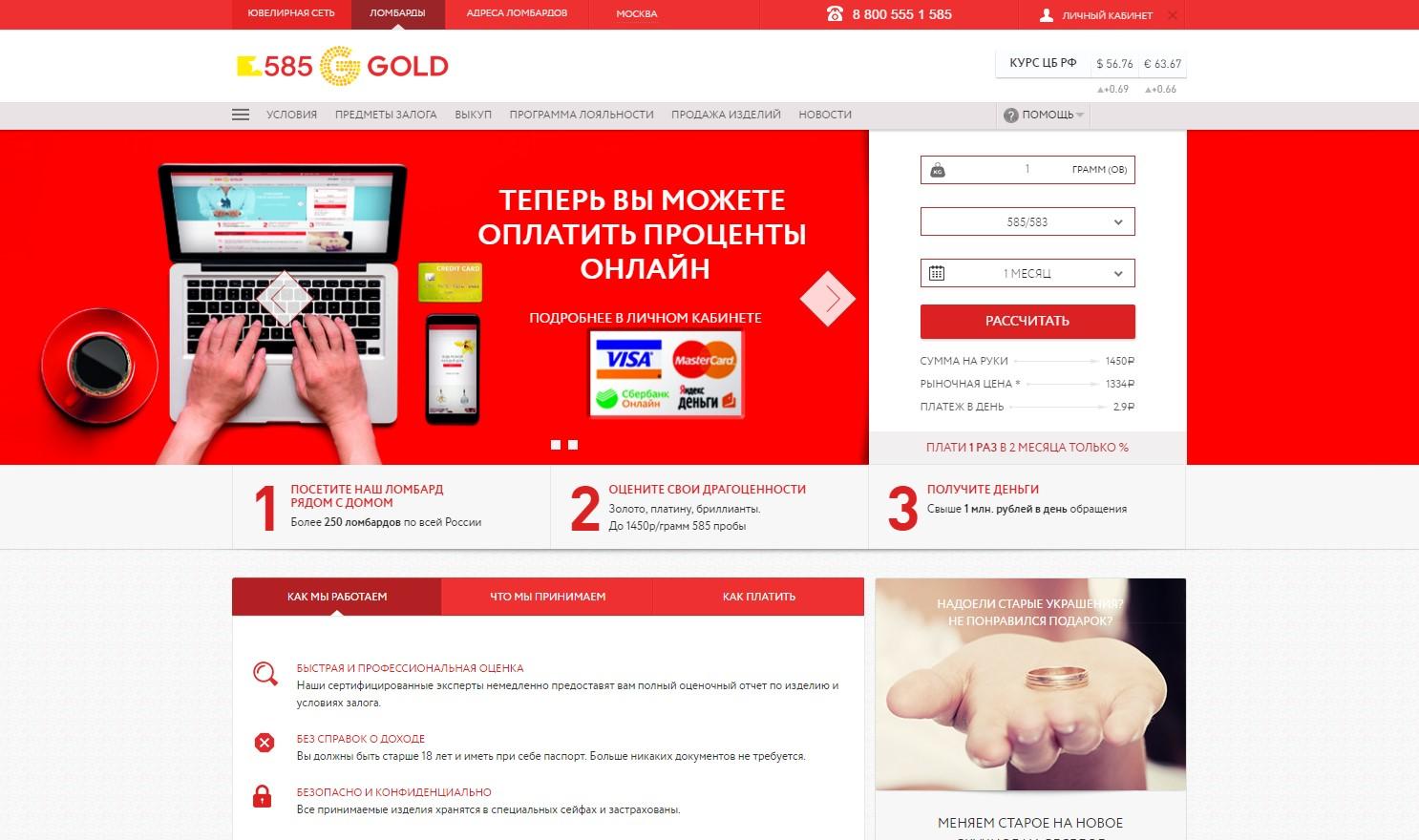 Веб- страница