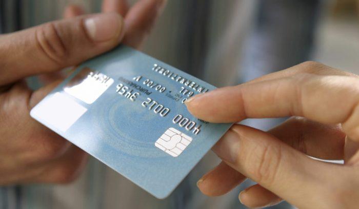 Именная карточка