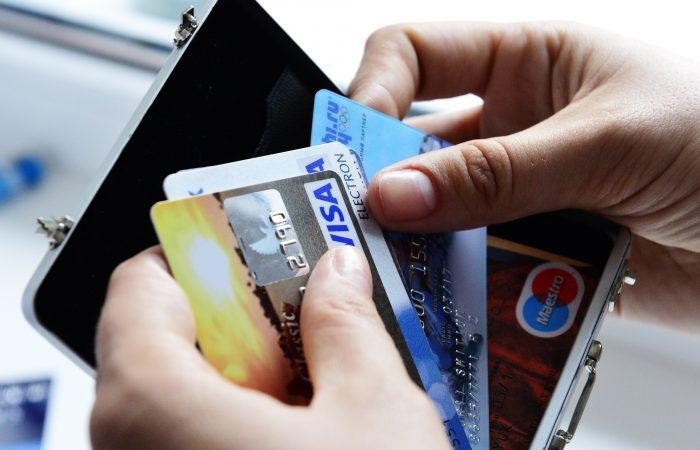 Беспроцентные кредитные карты