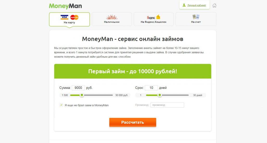Веб-страница