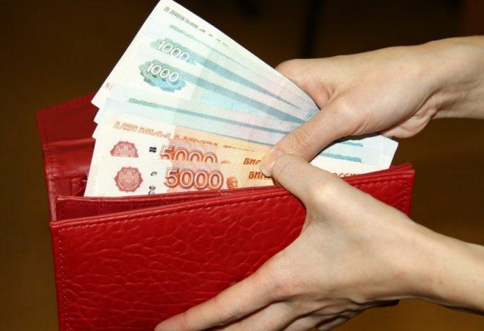 """МФК """"MoneyMan"""""""
