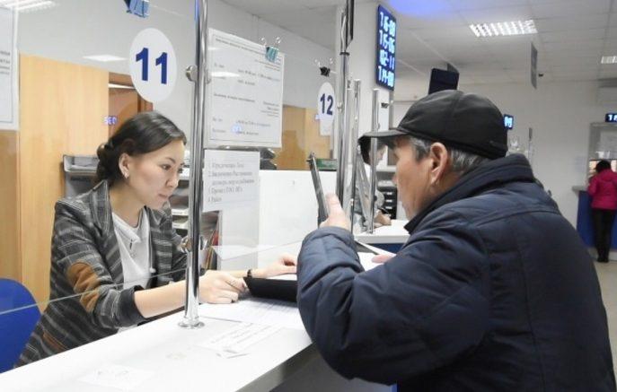 Кредитор возвращает долг в кассе